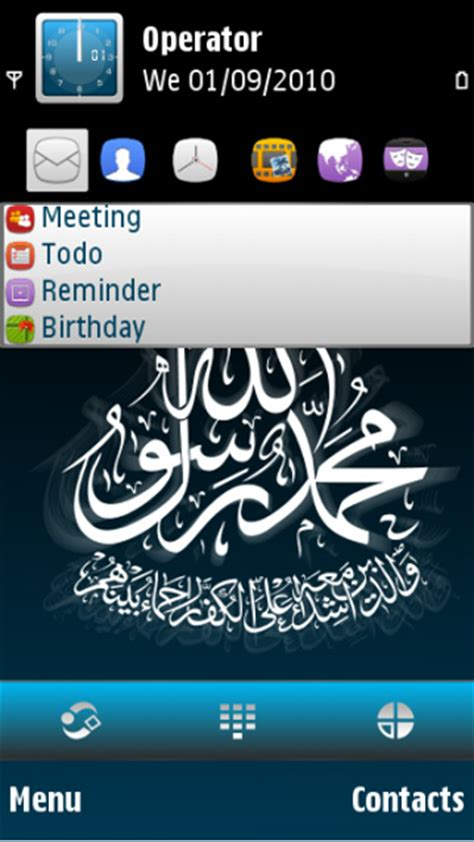 islamic themes nokia c2 islamic free nokia theme by adelino