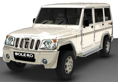 Mahindra Bolero Slx Interior Car About Car Which Car Sport Car New Cars Wallpapers