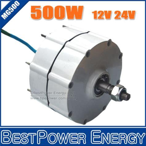 sale 500w 12v 24v permanent magnet alternator
