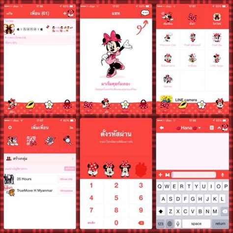 chat theme wallpaper minnie mouse theme wallpaper chat for line minnie