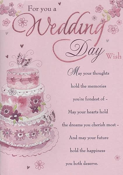 wedding day wishes wedding day cards for you a wedding day wish