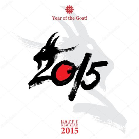 new year of the goat 2015 vector 2015 new year sign with goat stock vector 169 galastudio