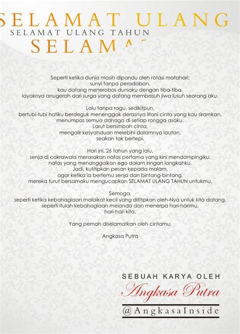 sebuah puisi selamat ulang tahun untuk istri tercinta that s all baca juga 5 fa