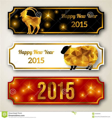 new year gold goat new year of the goat 2015 vintage banners set