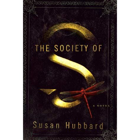 Book Review High Society By by The Society Of S Ethical 1 By Susan Hubbard