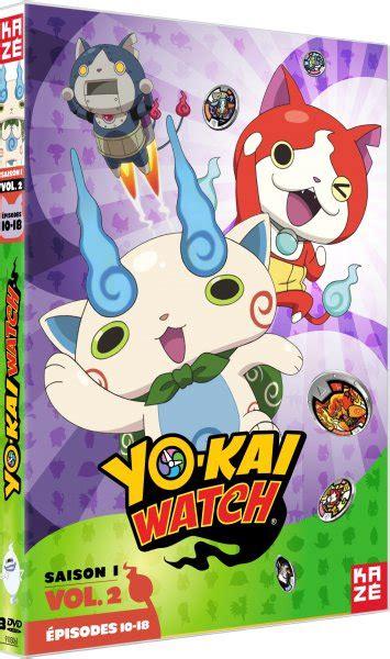 Yo Vol 2 dvd yo saison 1 vol 2 anime dvd news