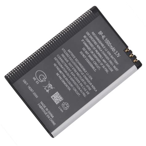 mobile phone batteries mobile phone decoration made in china manufacturers
