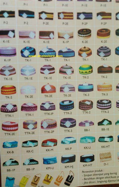 Peci Rajut Motif distributor peci kopiah songkok harga murah jasa pembuatan kaos polos murah dan sablon seragam