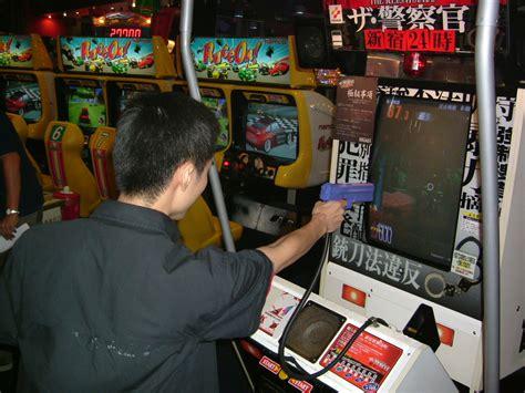 file light gun survival horror arcade game jpg wikimedia