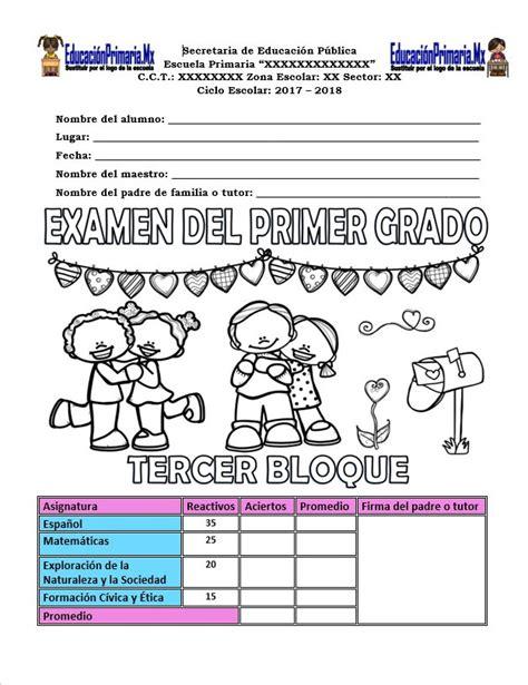 examen del cuarto grado del tercer bloque del ciclo examen del primer grado del tercer bloque del ciclo