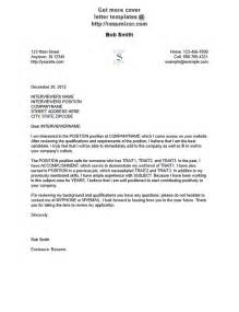 cover letter example 5