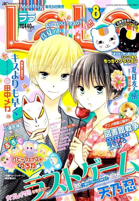 Last 10 By Shinobu Amano lala magazine magazine source image 1247425 zerochan anime image board