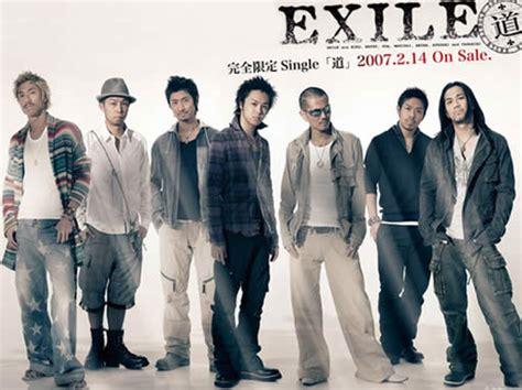 theme x blog exle exileまとめ