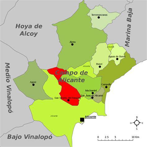 San Vicente Raspeig by Organizaci 243 N Pol 237 Tico Administrativa De San Vicente