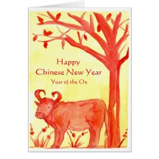 new year ox year new year ox gifts on zazzle
