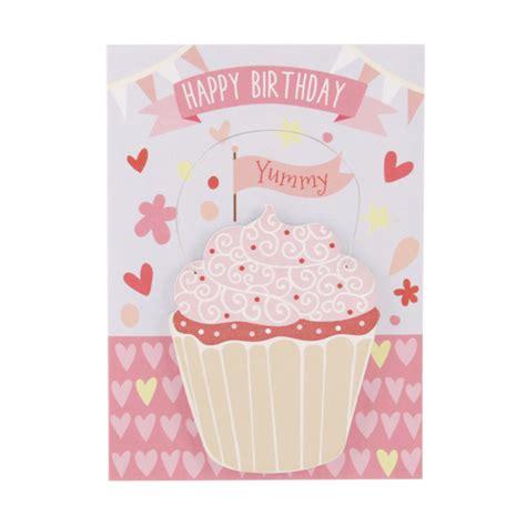 Birthday Card Cupcake Birthday Cupcake Greetings Card