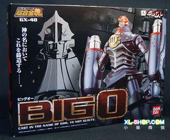 Soul Of Chogokin Gx 48 The Big O bandai soul of chogokin gx 48 the big o