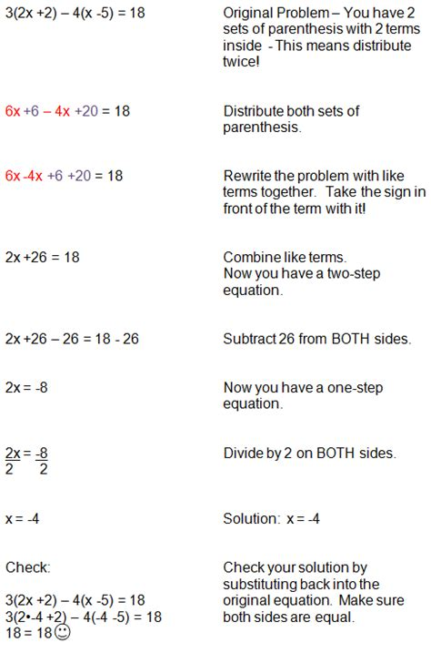 Solving Equations With Distributive Property Worksheet by Using The Distributive Property When Solving Equations