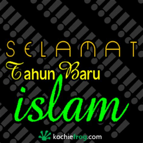 wallpaper bergerak tahun baru islam happy new year 2015 unik pic search results calendar 2015