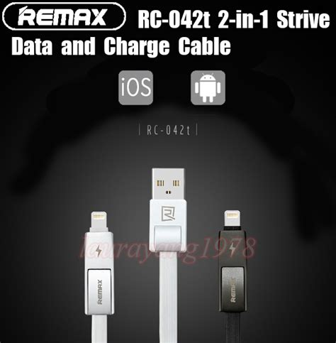 Remax Strive Cable 2 In 1 Micro Lighting Charger remax 2 in 1 strive data and charge end 7 21 2017 3 47 pm