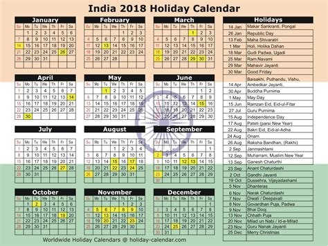 2018 calendar template pdf indian calendar 2017 india with holidays and festivals pdf