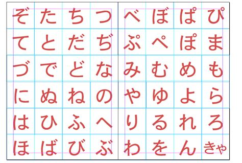 printable japanese alphabet flash cards image gallery japanese hiragana flash cards