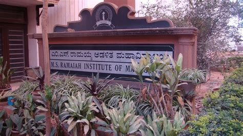 Ms Ramaiah Mba Fee Structure by Fees Structure And Courses Of Ms Ramaiah Institute Of