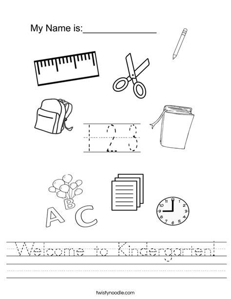 Welcome To Kindergarten Worksheet Twisty Noodle School Worksheets For Preschoolers