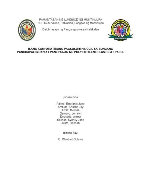 thesis tagalog translation thesis tungkol sa filipino writefiction581 web fc2 com
