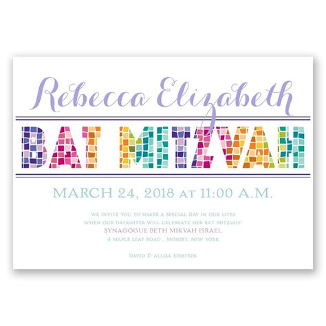Bat Mitzvah Invitations by Mosaic Bat Mitzvah Invitation Invitations By