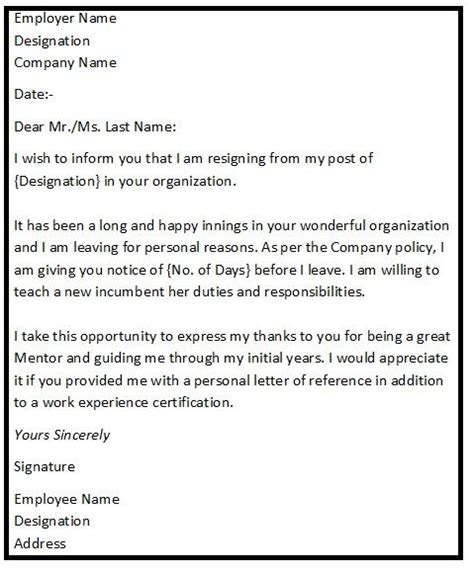 Thank You Letter Upon Leaving The 25 Best Ideas About Resignation Letter Format On Professional Resignation