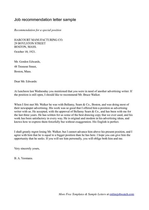 professional reference letter template 14 professional reference