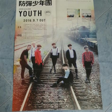 bts youth bts youth poster 10 10 k wave on carousell