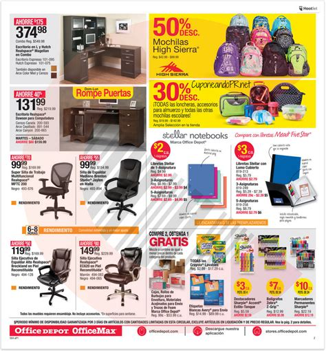 Office Depot Coupons Puerto Rico Officemax Officedepot Shopper P2 Cuponeando Pr