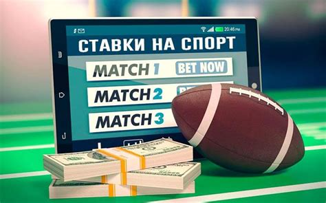 the best betting tips the best betting tips in the world
