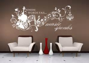 Music Stickers For Walls Click To Enlarge Image