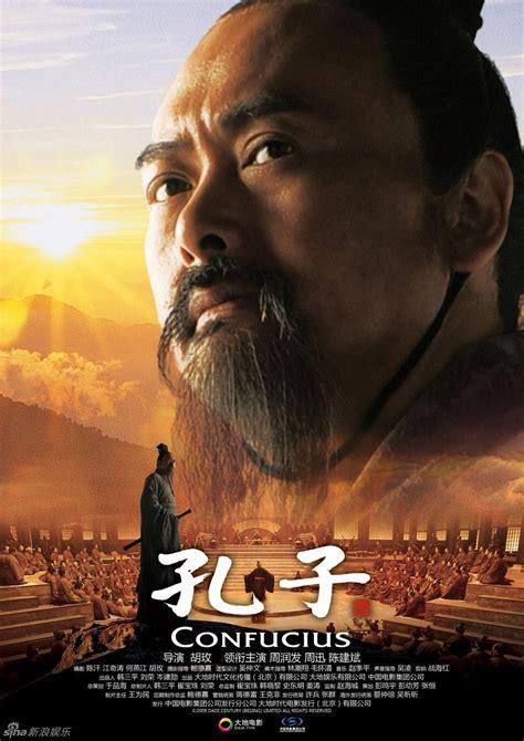 film kolosal cina confucious ajaran nasionalisme ala cina bad strategist