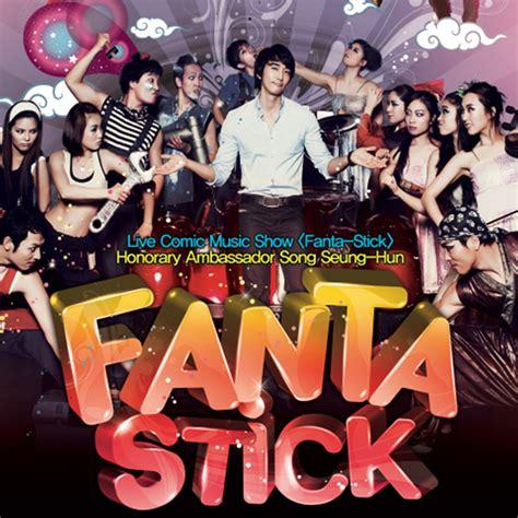 Vs Fanta Hk 代辦預約 幻多奇秀公演門票 fanta stick show 莎拉韓情 사라의 한국 사랑