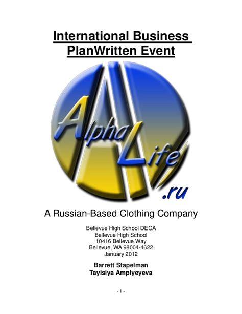 global plan deca international business plan written project