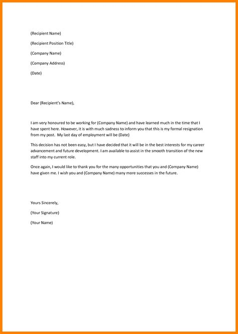 Employment Letter Format Singapore 7 Resignation Letter Template Singapore Handy Resume