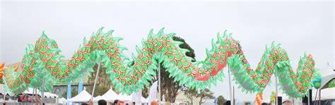 dragon boat festival entertainment festival entertainment northern california international