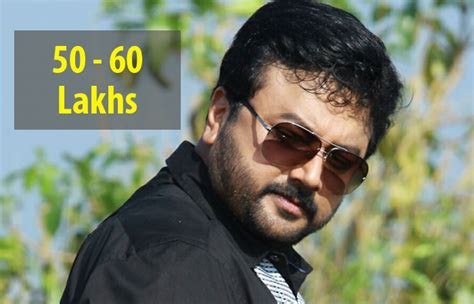 malayalam film actor list 1476 highest paid actors of malayalam cinema in 2014 and