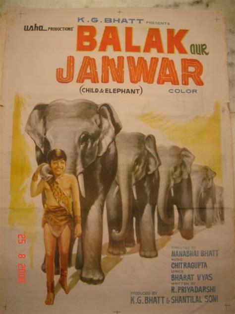 film india janwar balak aur janwar 1975 bollywood film posters from the