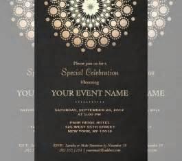 Formal Invitation Card Template Black And Gold Bush Design Art Deco Ball Invitations
