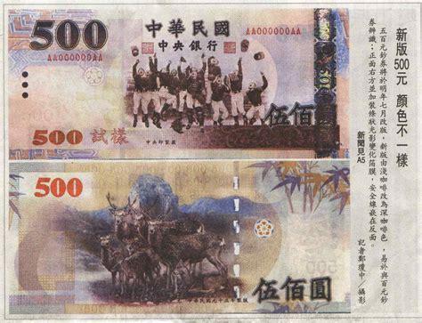 currency twd aoa twd convert angolan kwanza to new taiwan dollar