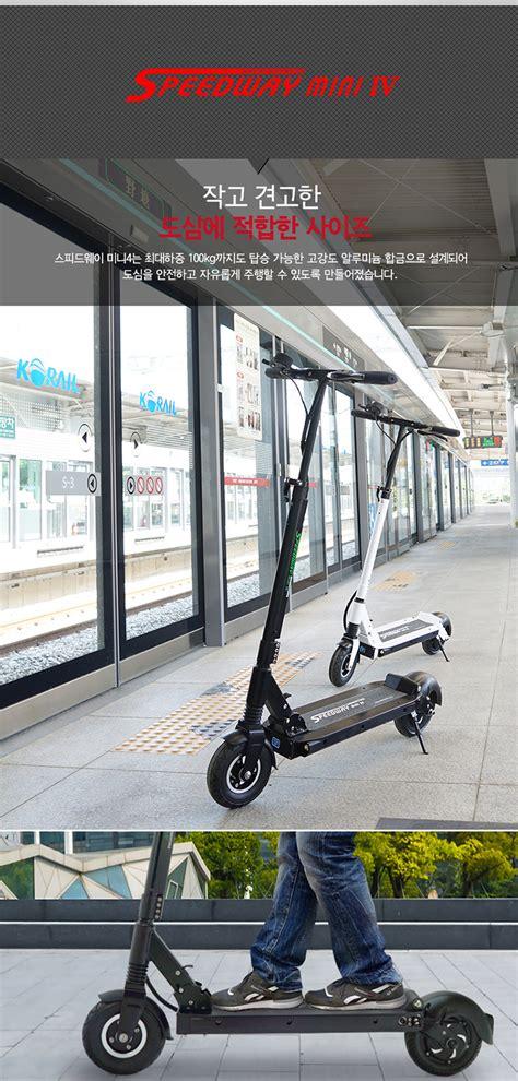 Mini 4 Singapore speedway mini 4 speedway mini iv electric scooter e scooter minimotors singapore