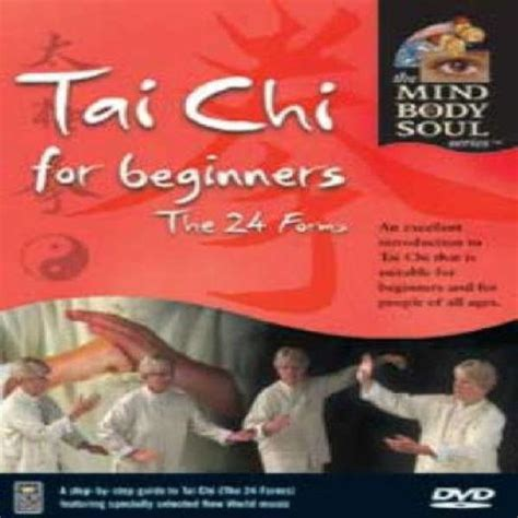 Tai Chi For Beginners The 24 Forms Dvd Dvd Zavvi Nl