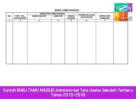 format daftar hadir tamu contoh buku tamu khusus administrasi tata usaha sekolah