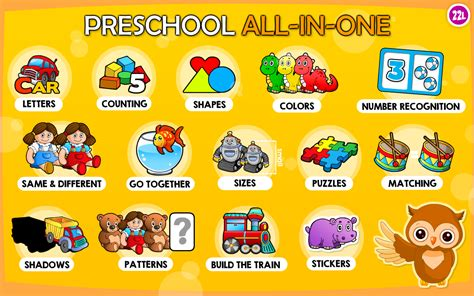 preschool all in one basic skills adventure with