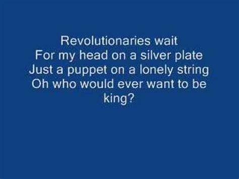 viva lyrics viva la vida lyrics